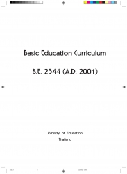 Basic Education Curriculum