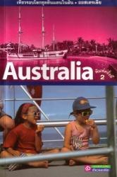 คู่มือนักเดินทาง(ชุดดินแดนในฝัน) ออสเตรเลีย