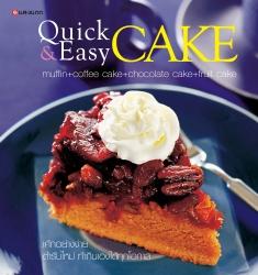 Quick & Easy CAKE