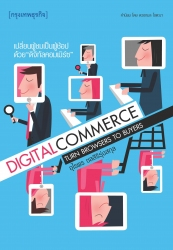 Digital Commerce Turn Browsers to Buyers
